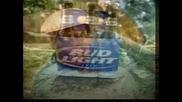Мравки В Гащите - Реклама