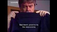 Съдебни медици /превод/