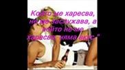 поучи се.wmv