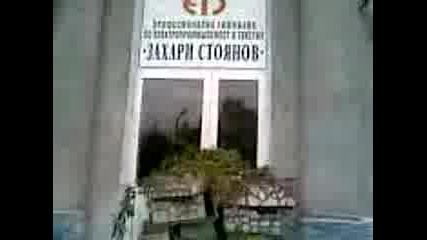 24.05.2007 Г. Пгет З. Стоянов (харманли)