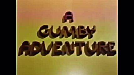 Gumby Adventure Volume 3 - vina distributor