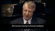 Култов момент - Hague for Global Justice