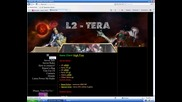 Lineage 2 tera the best server