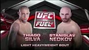 Станислав Недков срещу Тиаго Силва - кантар