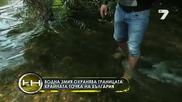 """Експеримент на """"жега"""": Лесно ли е да преминеш нелегално в Сърбия"""