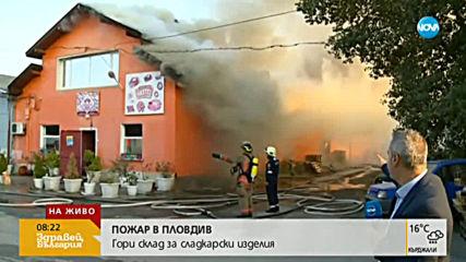 Гори склад за сладкарски изделия в Пловдив