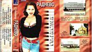 Десислава Донева Оркестър Раднево и солисти 1996