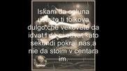 ~zov Za Malko Liubov~