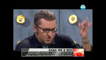 Владимир Данаилов-човек на Планетата