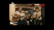 Music Idol 3 - Митко, Марин И Мустафа Добре Си Прекарват
