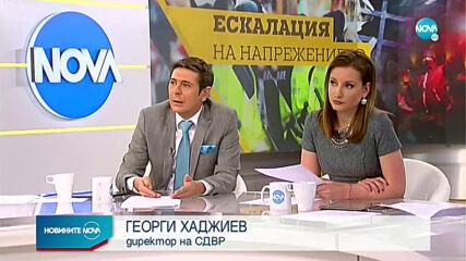 Новините на NOVA (16.07.2020 - 9.00)