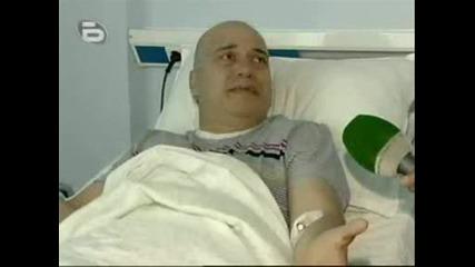 Слави Трифонов : Си счупи кракат до като се къпал трябва да пее с патерици..