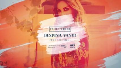 Despina Vandi Live in Sofia, NDK - 29.09.2017