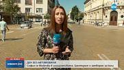 Без коли в централните части на София и Варна в събота