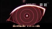 Naruto Shippuuden - Opening 13 *new*