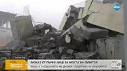 Продължава спасителната акция в Генуа