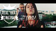 ELLS - ТИХИ ВОДИ [OFFICIAL HD VIDEO]