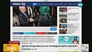 ДОСТ с готовност да предложат кандидатурата на Лютви Местан за президент