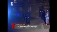 Екшън гонитба в София - Заловиха измамници