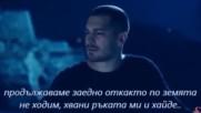 New 2017 Онова което чувствам - Konstantinos Argiros - Osa Niotho Превод