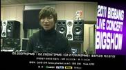 2011 Big Show Daesung's Invitation