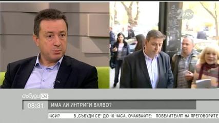 Янаки Стоилов: Рискът от изолация не е за пренебрегване