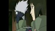 Naruto Shippuuden - Епизод 102 - Bg Sub