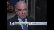 Външните министри на страните от ЕС умуват за санкции срещу Русия