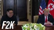 Северна Корея лъже за Тръмп?