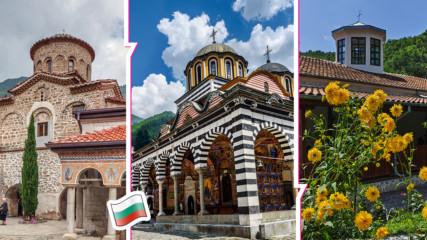 Едни от най-свещените за всички българи места