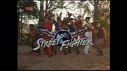 Уличен Боец (1994) Целият филм - част 5/5 / Бг Аудио