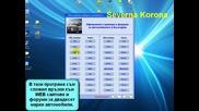 Програма за Web сайтове и форуми за автомобили