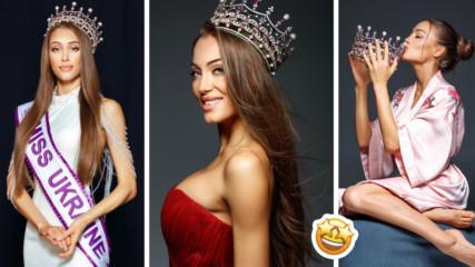 Красивата Мис Украйна забърка тежък политически скандал! Цензурират я
