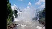 Изумителният Водопад