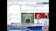 """Властите в Турция блокираха достъпа до социалната мрежа """"Туитър"""""""