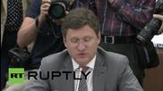 Russia: Novak & OPEC SecGen talk impact of Iran nuclear deal on oil market