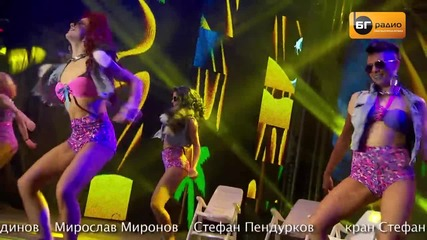 Играта & Лео Feat. Starlight - Ей Така - Годишни Музикални Награди Бг Радио 2014