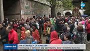 Стотици се прекланят пред чудотворната икона на Света Богородица