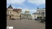 България - София 2 Част - Vacaciones Bulgaria