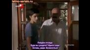 Лунно затъмнение Ay Tutulmasi 2011 еп.6 Руски суб. Турция