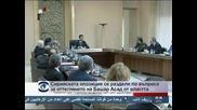 Разделение в сирийската опозиция