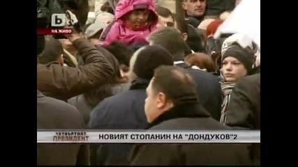 Първите думи на Първанов След Властта!!!