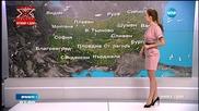 Прогноза за времето (04.09.2015 - сутрешна)
