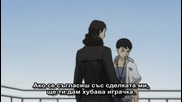 [ Bg Sub ] Ergo Proxy Епизод 10 Високо Качество