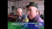 Ямболци за трагедията край Охрид