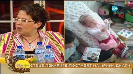 Какви са новостите около Вили и Краси Гюлмезови и Ева от Тоника Домини - На кафе