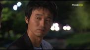 [бг субс] Lawyers of Korea - епизод 15 - 2/4