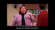 Двама Мъже И Половина Сезон 2 еп.09 + Бг субтитри
