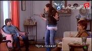 Модели от рози Cemberimde Gul Oya еп.57 Турция Руски суб.с Туба Буюкюстюн