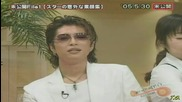 Gackt & Yoshiki getting drunk unreleased Scene(subbed)